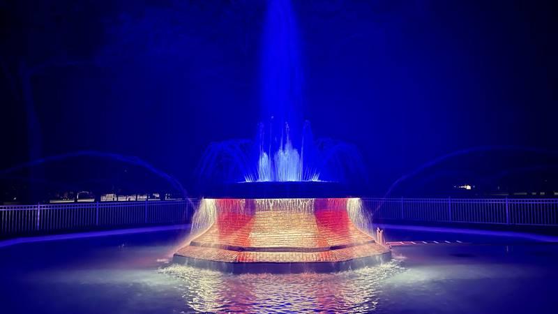 Fisher Fountain